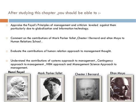 development of management thought prof smita verma