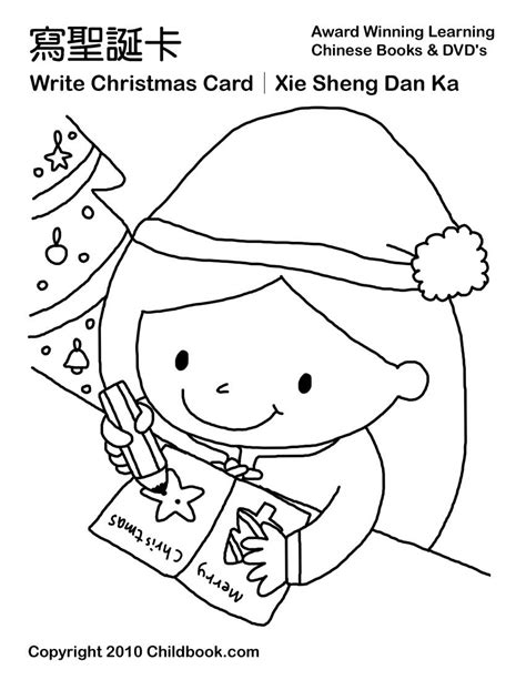 Cards To Colour In