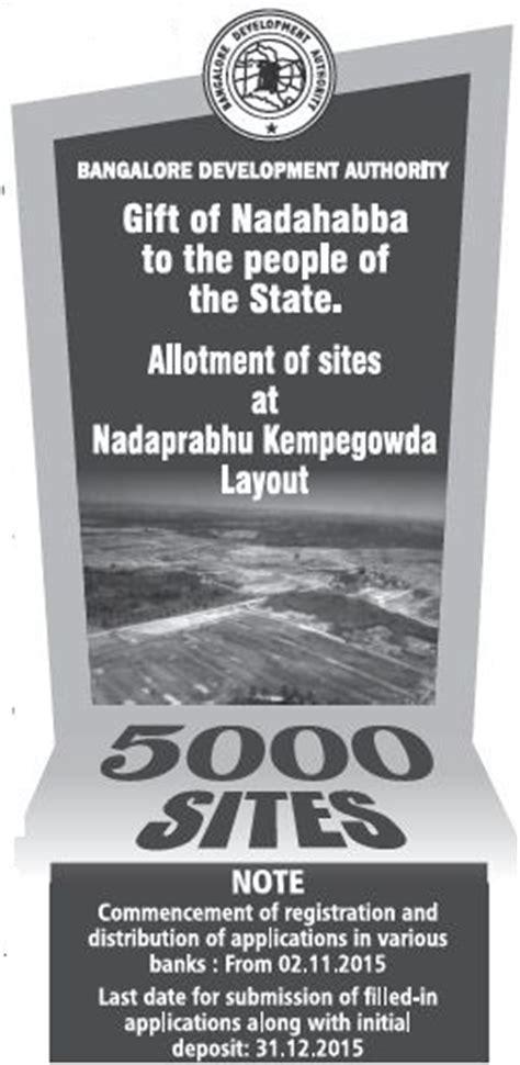 kempegowda layout update kempegowda layout bda sites allotment rules procedure