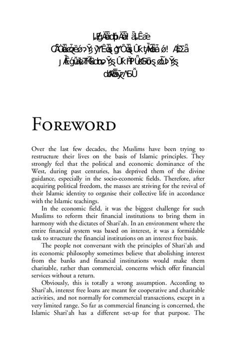 Islamic Finance by Shaykh Mufti Taqi Usmani