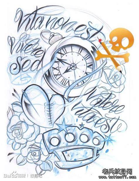 一款潮流唯美的怀表与字母纹身手稿