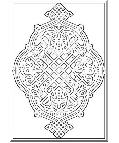ramadan coloring pages for kids family holiday net guide