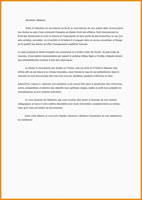 Modele Lettre De Motivation Administrative 10 Modele De Lettre Administrative Modele De Lettre