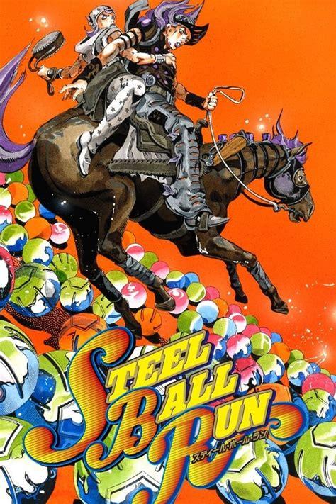steel run color 画像 漫画 ジョジョの奇妙な冒険のスマホ壁紙画像まとめ naver まとめ