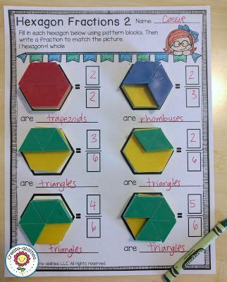 Geometry The Fraction Of The Larger Hexagon That Is - 25 best ideas about pattern blocks on shape