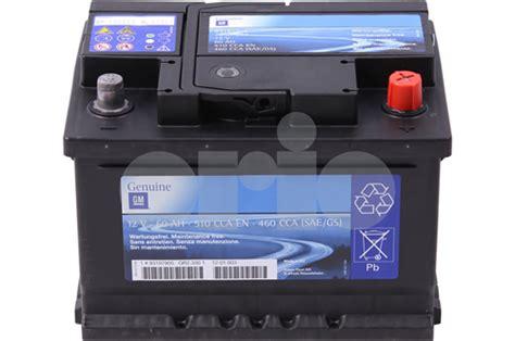 93197905 saab battery genuine saab parts from