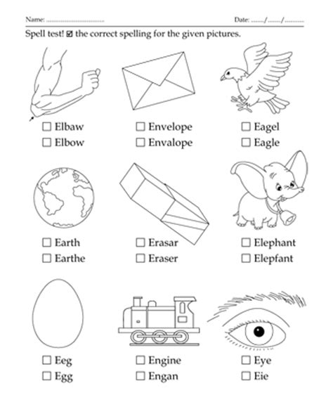 spelling test letter start with e printable coloring worksheet