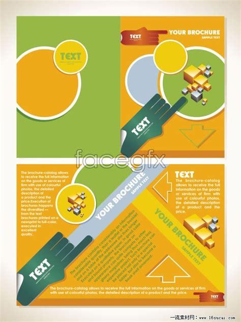 renovation brochure design vector material over millions yellow brochure design vector over millions vectors