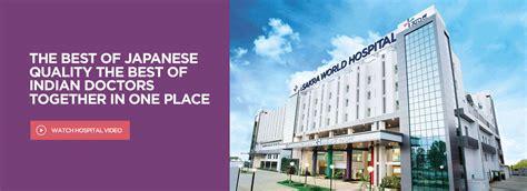 best hospital best multispeciality hospital in bangalore india