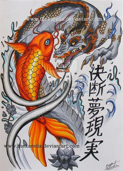 koi dragon tattoo koi and dragon design by thekarelia on deviantart