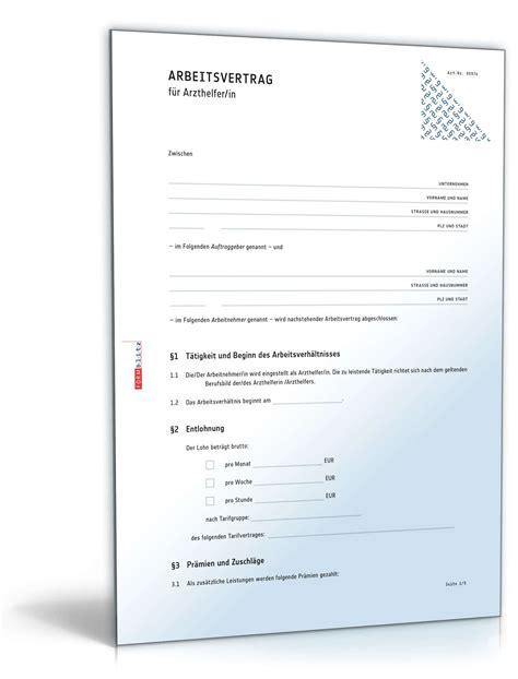 Bewerbungbchreiben Muster Arzthelferin Kostenlos Musterbewerbung Verkaeuferin Formulierung Bewerbung Bewerbungsschreiben Als Arzthelferin Auf