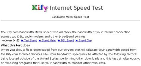 intel speed test intel broadband speed test meter bistbep
