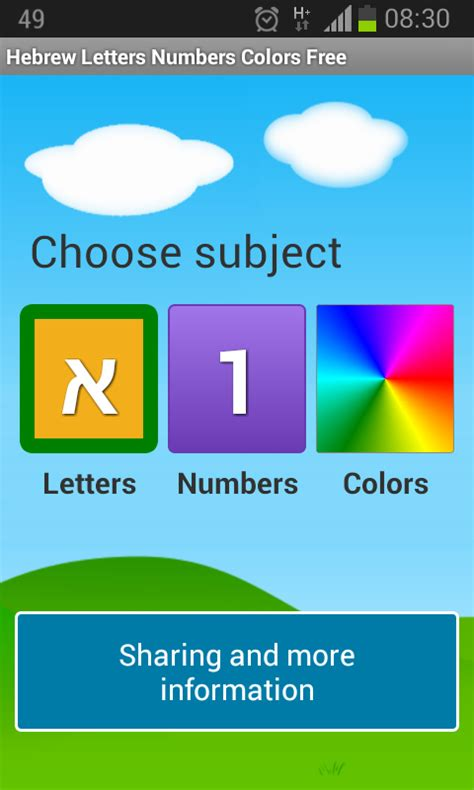 hebrew colors hebrew letters numbers colors free appstore