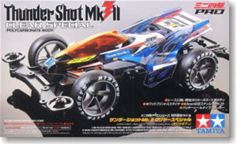 Thundershot Mk Ii Black Special thunder mk ii clear special polycarbonate ms chassis mini 4wd hobbysearch mini