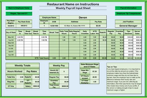 New Cumberland Pennsylvania Restaurant Consultants Restaurant Forms Checklists Workplace Restaurant Tip Out Sheet Template