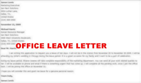 official leave letter format page not found