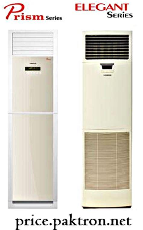 Ac Akari Turbo Cool 1 Pk kenwood air conditioners price in pakistan price in pakistan