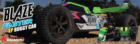 Sparepart Racing sparepart kasemoto racing