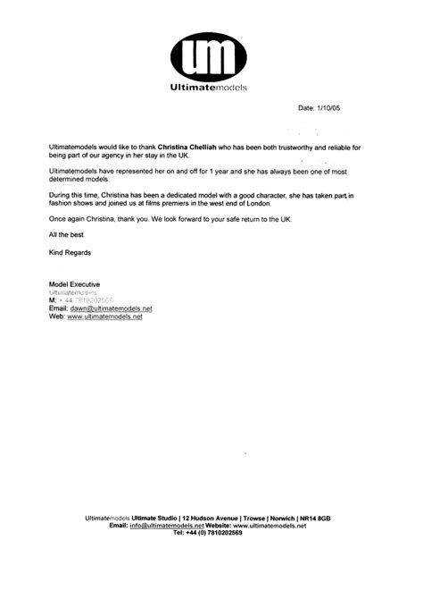 Letter Of Recommendation Model acting modeling reference letters chelliah acting and