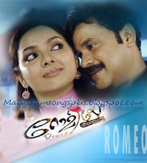 free download mp3 mappila album songs malayalam songs plus romeo songs free download romeo