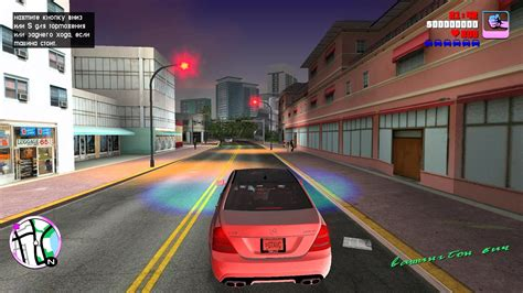 vice city vice city real www pixshark images galleries