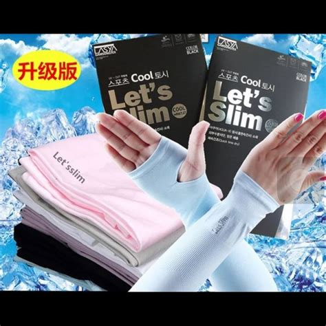 Lets Slim Arm Wrislet Pelindung Sarung Tangan Lets Slim Import Korea 2 set x let s slim cooling sock 4pcs