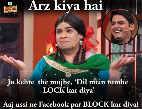 Sarma Syari entertaining of comedy nights with kapil family clever situations wow reads