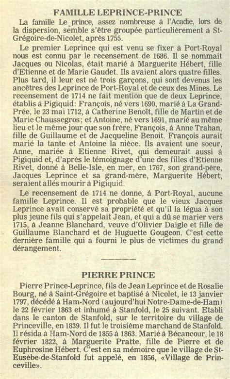 div p photos de 20familles des prince