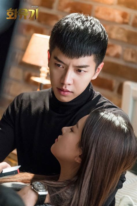 lee seung gi on hwayugi pin by harumi gushiken on k dramas forever pinterest