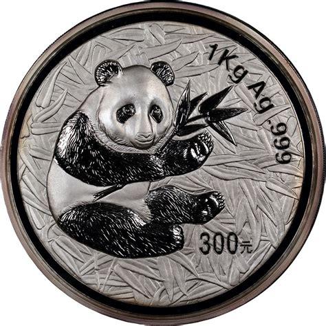 1 kilo silver panda coin 2000 1kilo 300 yuan pf silver panda value ngc