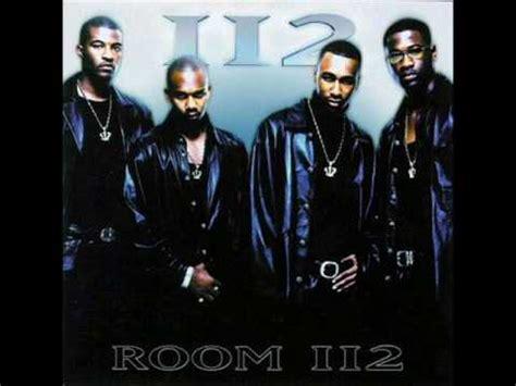 room 112 album free 112 with me
