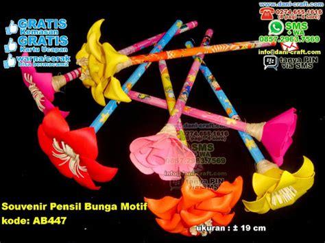 Dompet Kain Kanvas Persegi Motif Lambang Berkualitas souvenir pensil bunga motif souvenir pernikahan