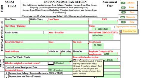 income tax return filing sections filing income tax return megacarga com do