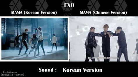 download mp3 exo mama chinese version mv compare exo k mama korean vs exo m chinese ver