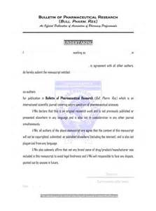 undertaking form bulletin of pharmaceutical research