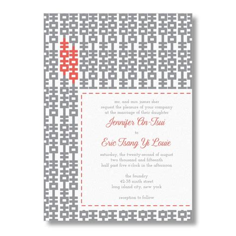 sle wedding invitations sle wedding invitations templates wedding invitation