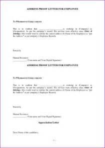 proof of address letter jobproposalideas