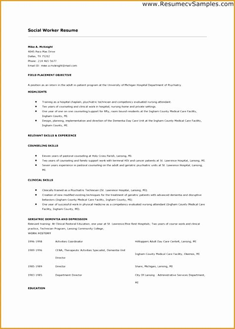 social worker resume summary 9 social worker resume template free sles exles