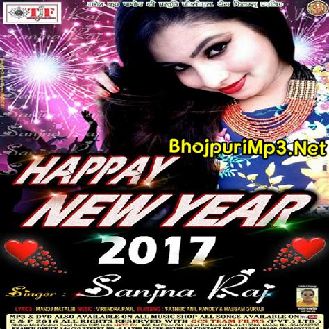 musixtunes free download new mp3 music 2017 happy new year 2017 sanjana raj mp3 songs free download