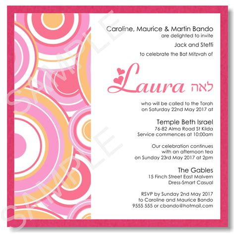 Budget Wedding Invitations Template Bar Mitzvah Pink Cazy Dots Budgetweddingstationery Com Au Bat Mitzvah Invitation Templates