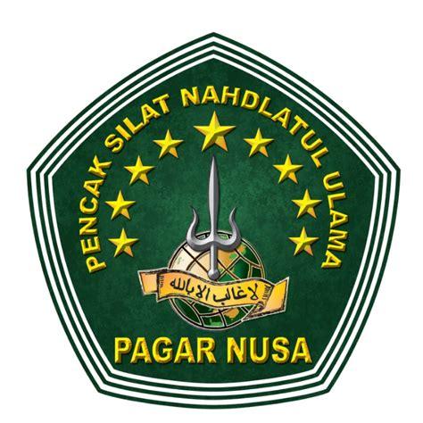 Seragam Silat Pagar Nusa sejarah pencak silat pagar nusa pagar nusa