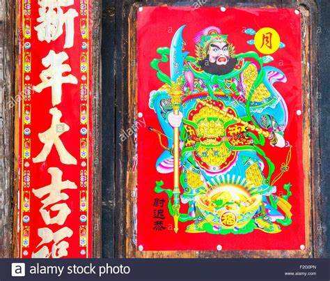door god traditional decoration   door