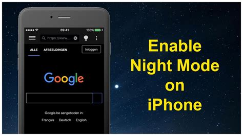 enable  night mode   iphone solution