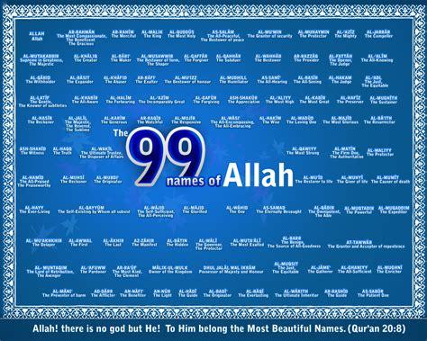 allah names themes download download free islamic things download free allah names
