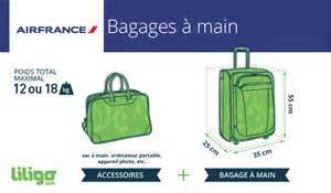 bagages air prix poids liligo