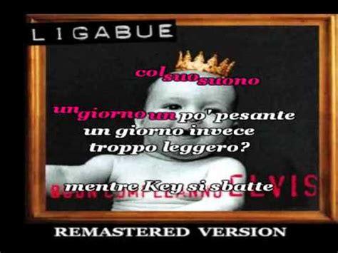 testo ligabue leggero leggero karaoke ligabue wmv
