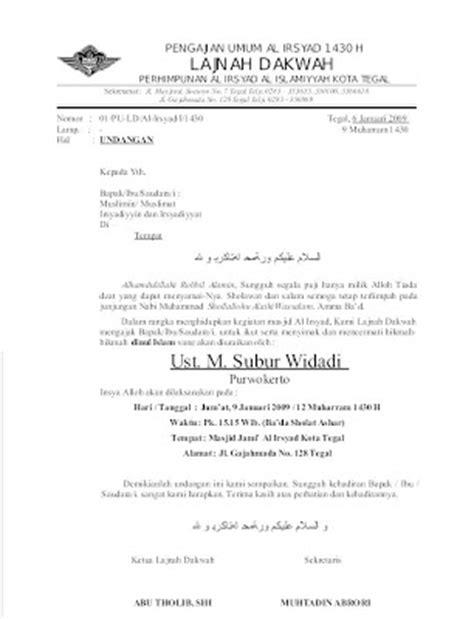 contoh undangan pengajian