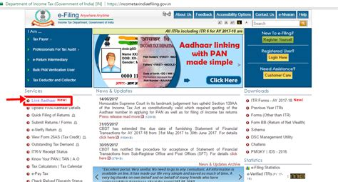 how to link aadhaar card with pan card you only 2