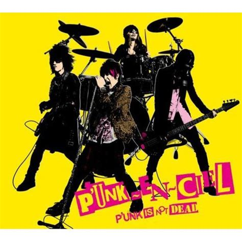 Is Not Dead p unk is not dead l arc en ciel p unk en ciel mp3 buy