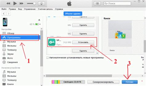 Как скачать приложения в айфон через айтюнс с компьютера